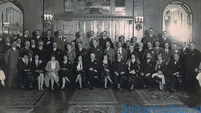Будапештский конгресс ФИФА (июнь 1930 г.)