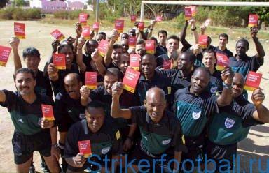 ФИФА расширяет сферу деятельности