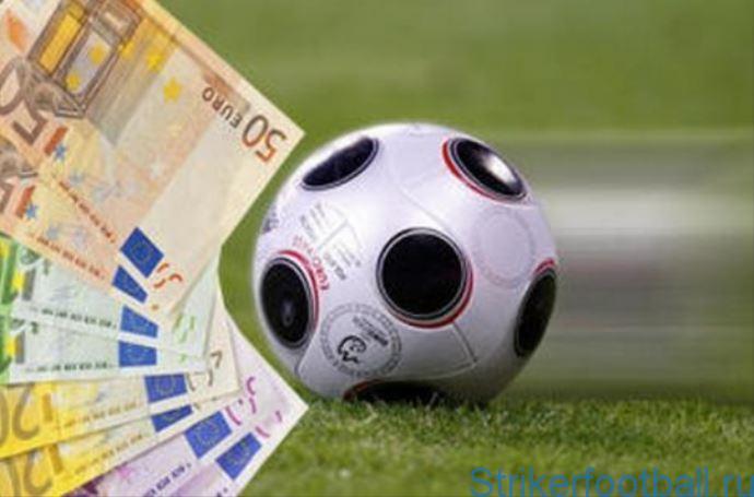 Экономика футбола