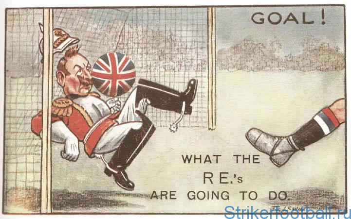 Спорт и политика. Император Вильгельм не справляется с ударом британца из «Ройял Инжинирз». Карикатура (1914 г.).
