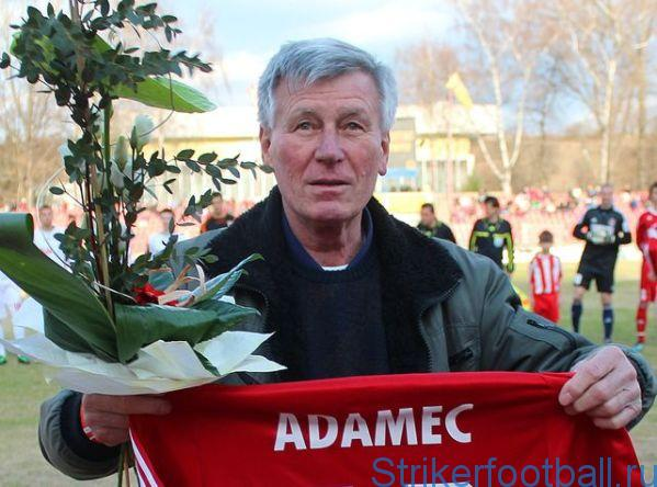 АДАМЕЦ, ЙОЗЕФ (Jozef Adamec)