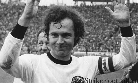 БЕККЕНБАУЭР, ФРАНЦ -«Кайзер»(Franz «der Kaiser Beckenbauer)