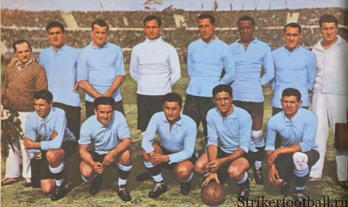 Чемпионат мира по футболу 1930 г. (Уругвай)