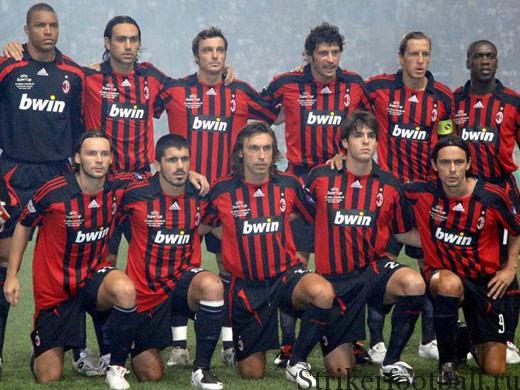 Милан футболнаЯ команда