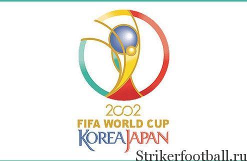 Чемпионат мира по футболу 2002 г., Ю. Корея-Япония