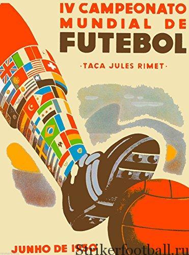 Чемпионат мира по футболу 1950г., Бразилия (Начало)