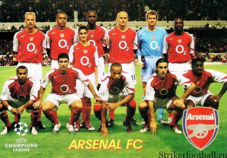 Великие клубы арсенал лондон