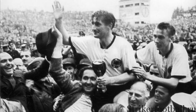 Чемпионат мира по футболу 1954 г.