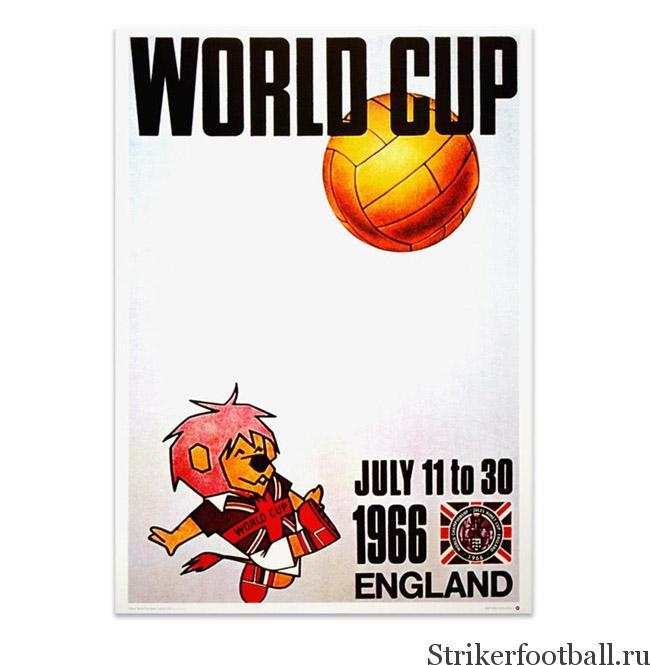 Чемпионат мира по футболу 1966г., Англия (начало)