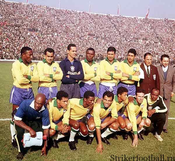 Чемпионат мира по футболу 1962г.