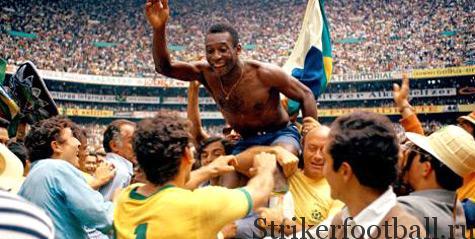 Чемпионат мира по футболу 1970г., Мексика (окончание)