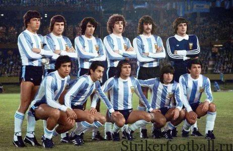 Чемпионат мира по футболу 1978г., Аргентина