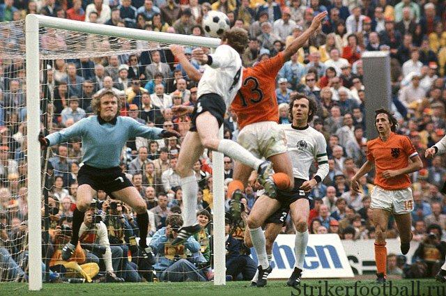 ФРГ - Голландия: финальный матч Кубка мира-1974