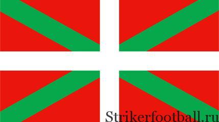 Флаг Икурринья является символом Басконии и официальным флагом Баскской автономии.