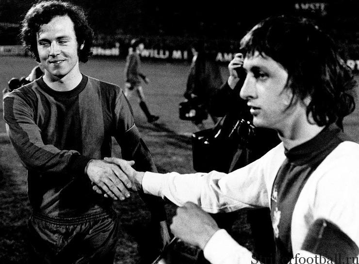Два величайших футболиста Европы, Беккембауэр и Кройф, обмениваются рукопожатием в качестве капитанов двух самых известных клубов Европы.
