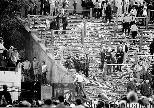 Вторая трагедия на этом стадионе в XX веке