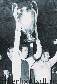 Капитан «Аякса» Велибор Васович поднял над головой Кубок чемпионов.