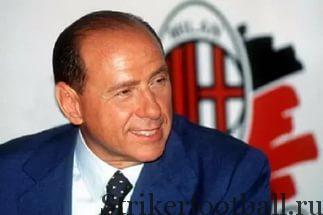 Берлускони является одной из самых колоритных и противоречивых фигур в итальянском футболе. Его влияние распространяется далеко за пределы футбольного поля.