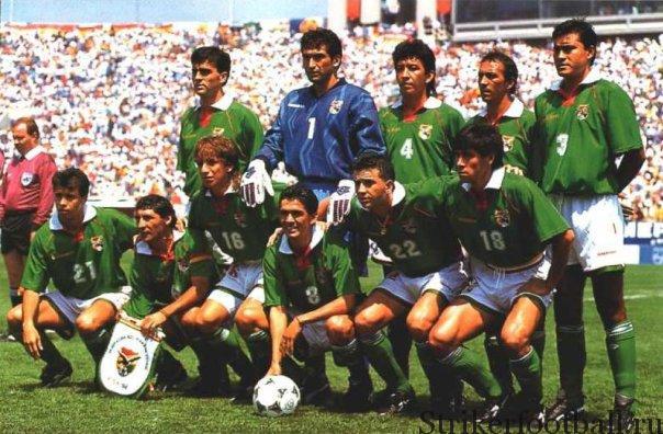 Момент гордости для такого небольшого замкнутого в Андах государства, как Боливия, которая смогло вернулся на Кубок мира после 44-летнего отсутствия.